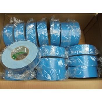 Gaffa tape licht blauw