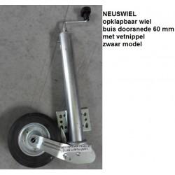NEUSWIEL 60 mm